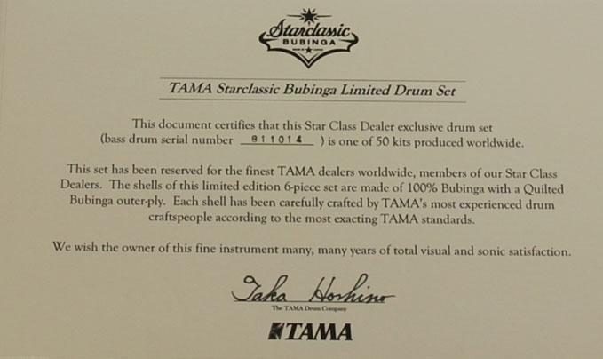 tama starclassic bubinga limited edition b62xbnsqr bbq ebay. Black Bedroom Furniture Sets. Home Design Ideas